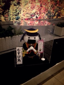 仙台セミナー最終回_20150116
