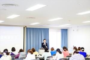 埼玉セミナー最終回_2015016