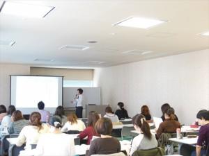 横浜セミナー最終回_20150116